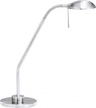Настольная лампа Arte Lamp A2250LT-1SS