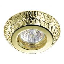 Встраиваемый точечный светильник NOVOTECH FORZA 370247