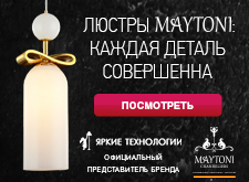 Официальный сайт Майтони Яркие - Технологии