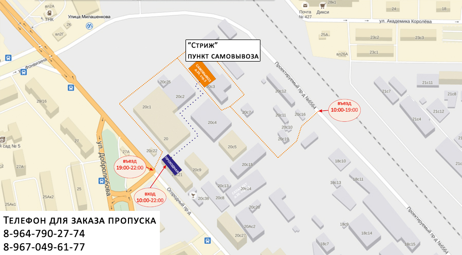 филиал 7701 банка втб пао г москва адрес индекс